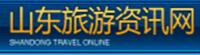 山东旅游资讯网