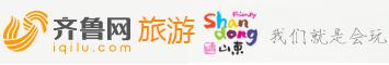 齐鲁网旅游频道