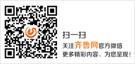 陈妍希《新神雕侠侣》13-15集剧情 电视剧1-52集全集 大结局(2)
