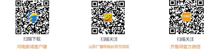 安徽淮南政协原主席李忠涉嫌严重违纪违法被查