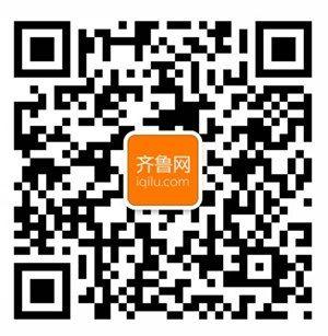 大发快3官方—大发彩神8官网网微信