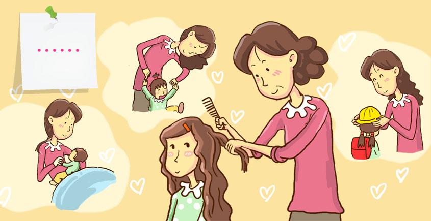 情侣洗脚图片卡通图片
