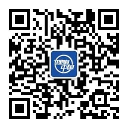 理響中國微信