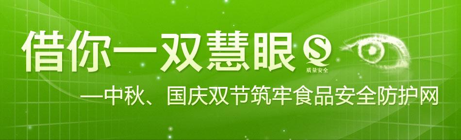 快乐飞艇注册投注地址【pa857.com】